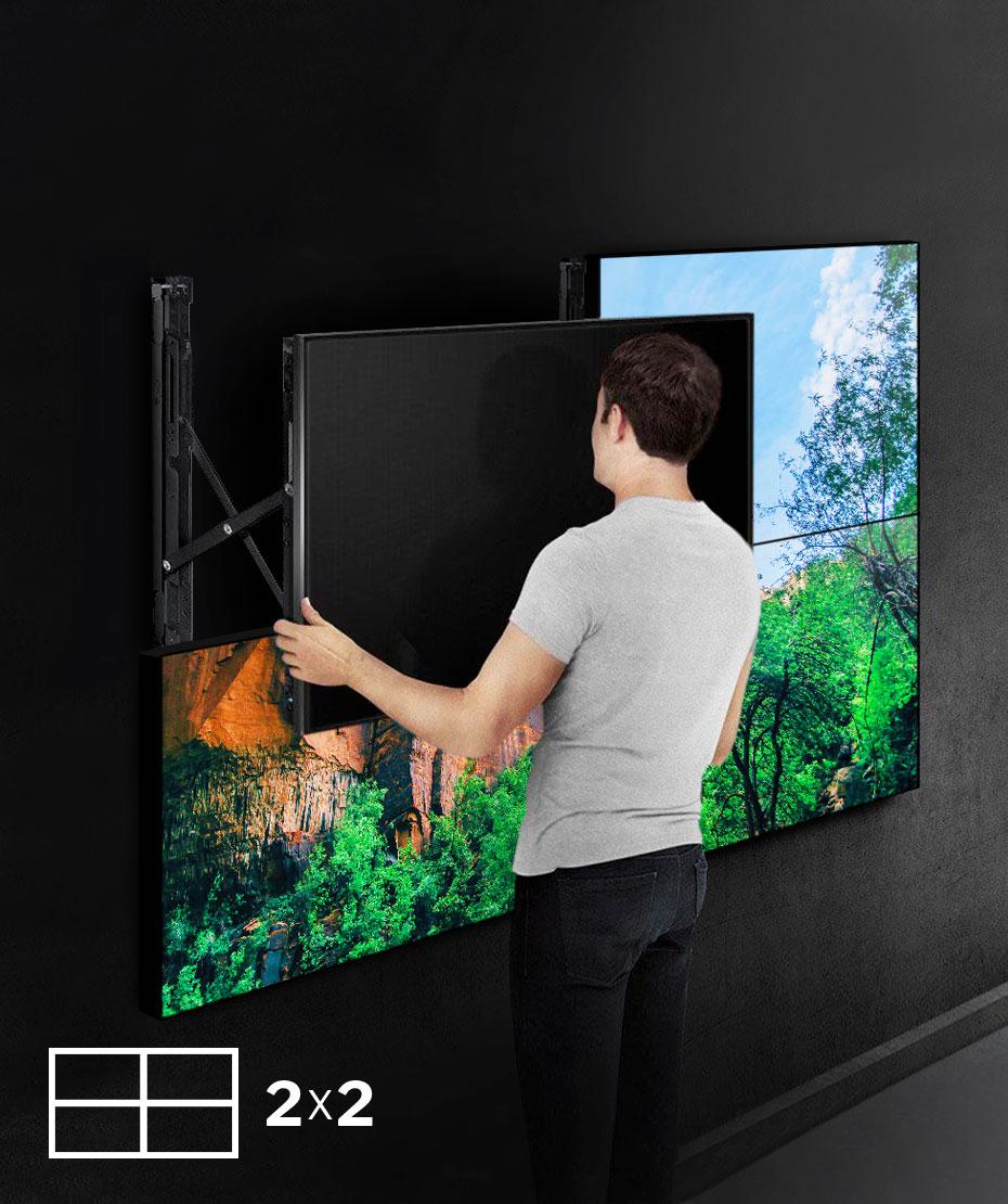 Installazione a parete Videowall 2x2